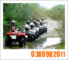 Quad Mountain Adventures Tour 03-09-2011