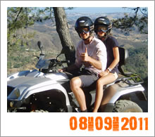 Quad Mountain Adventures Tour 08-09-2011