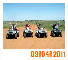 Quad Mountain Adventures Tour 09-04-2011