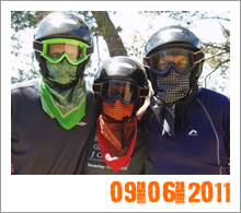 Quad Mountain Adventures Tour 09-06-2011