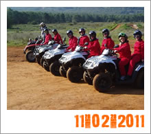 Quad Mountain Adventures Tour 11-02-2011