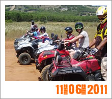 Quad Mountain Adventures Tour 11-06-2011