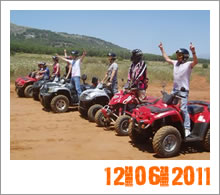 Quad Mountain Adventures Tour 12-06-2011