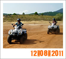 Quad Mountain Adventures Tour 12-08-2011