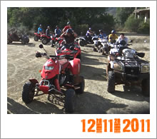Quad Mountain Adventures Tour 12-11-2011