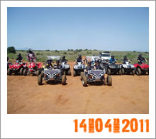 Quad Mountain Adventures Tour 14-04-2011