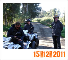 Quad Mountain Adventures Tour 15-12-2011