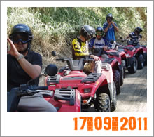 Quad Mountain Adventures Tour 18-09-2011