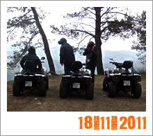 Quad Mountain Adventures Tour 18-11-2011