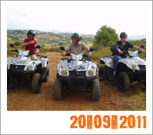 Quad Mountain Adventures Tour 20-09-2011