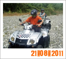 Quad Mountain Adventures Tour 21-08-2011