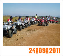 Quad Mountain Adventures Tour 24-09-2011