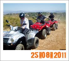 Quad Mountain Adventures Tour 25-08-2011