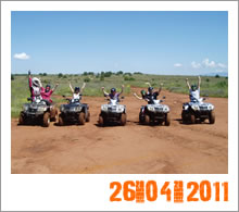 Quad Mountain Adventures Tour 26-04-2011