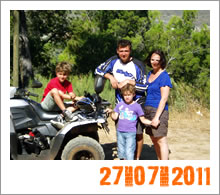 Quad Mountain Adventures Tour 27-07-2011