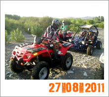 Quad Mountain Adventures Tour 27-08-2011