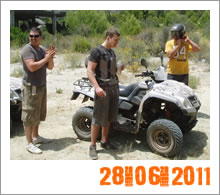 Quad Mountain Adventures Tour 28-06-2011