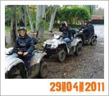 Quad Mountain Adventures Tour 29-04-2011