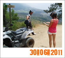 Quad Mountain Adventures Tour 30-06-2011