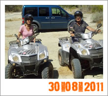 Quad Mountain Adventures Tour 30-08-2011